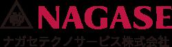 ナガセテクノサービス株式会社